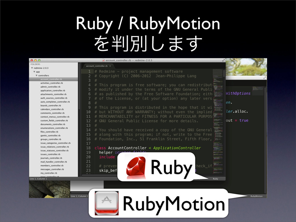 Ruby / RubyMotion Λ൑ผ͠·͢ Ruby RubyMotion