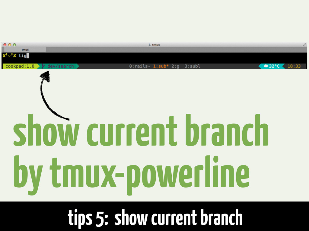 tips 5: show current branch show current branch...