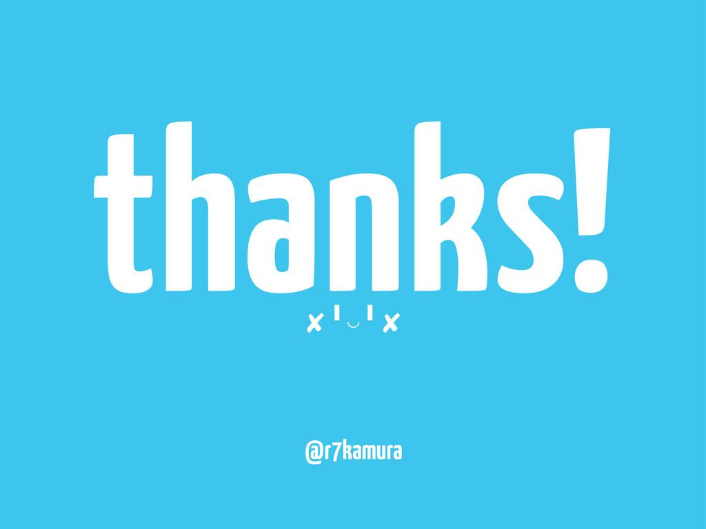 thanks! ✘ ╹◡╹ ✘ @r7kamura