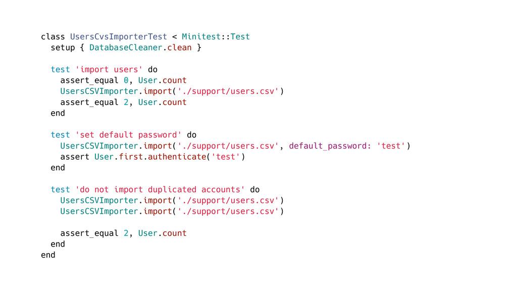 class UsersCvsImporterTest < Minitest::Test set...