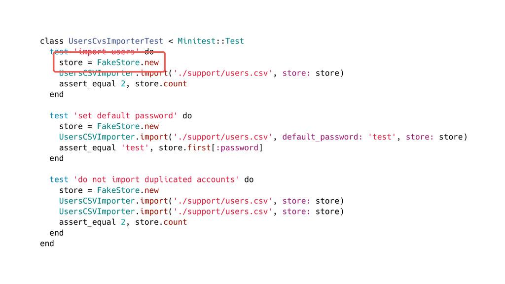 class UsersCvsImporterTest < Minitest::Test tes...