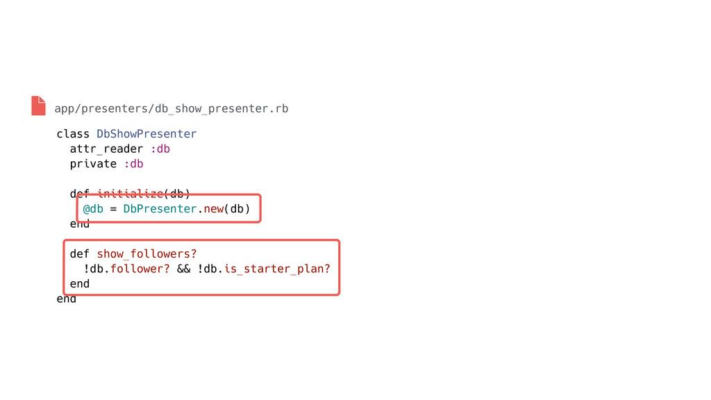 class DbShowPresenter attr_reader :db private :...