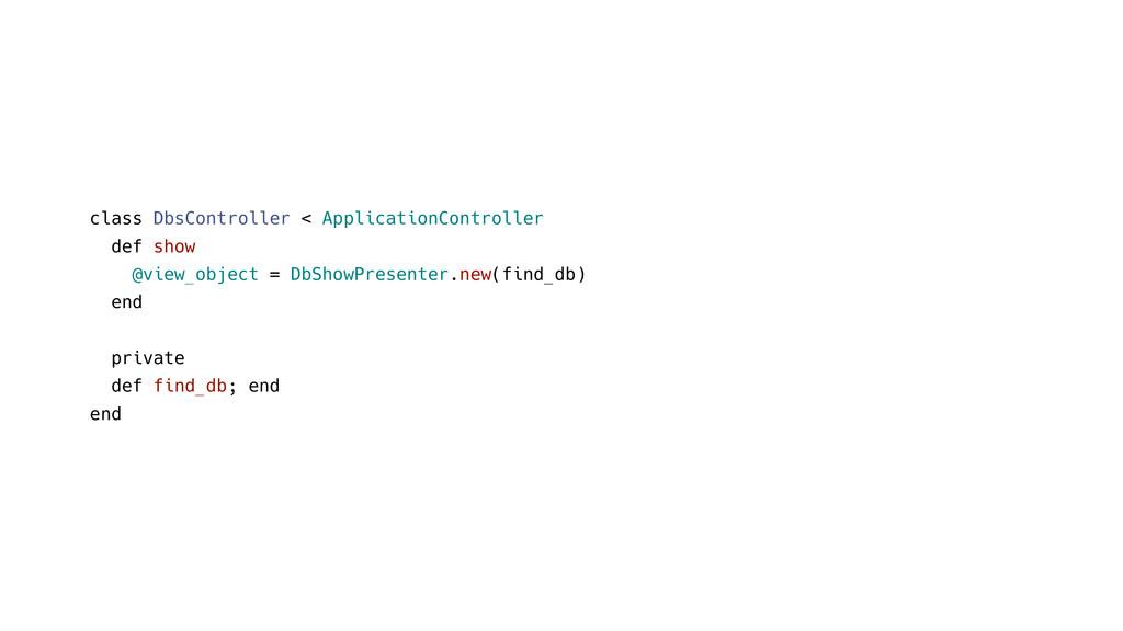 class DbsController < ApplicationController def...