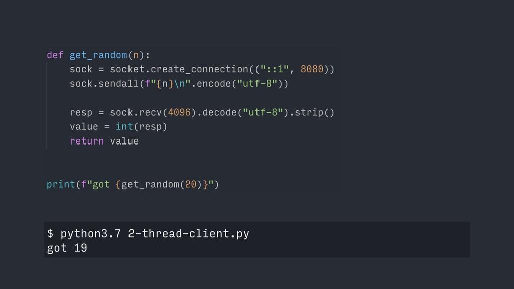 $ python3.7 2-thread-client.py got 19