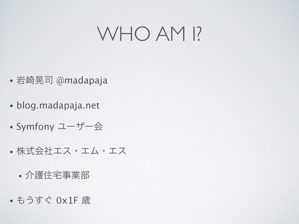 • ؠ࡚ߊ @madapaja • blog.madapaja.net • Symfony ...