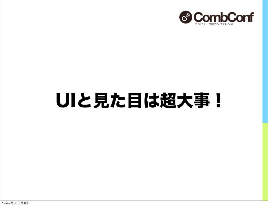 6*ͱݟͨେʂ 127݄30݄༵