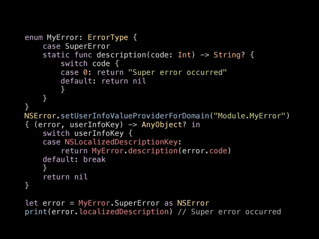 enum MyError: ErrorType { case SuperError stati...