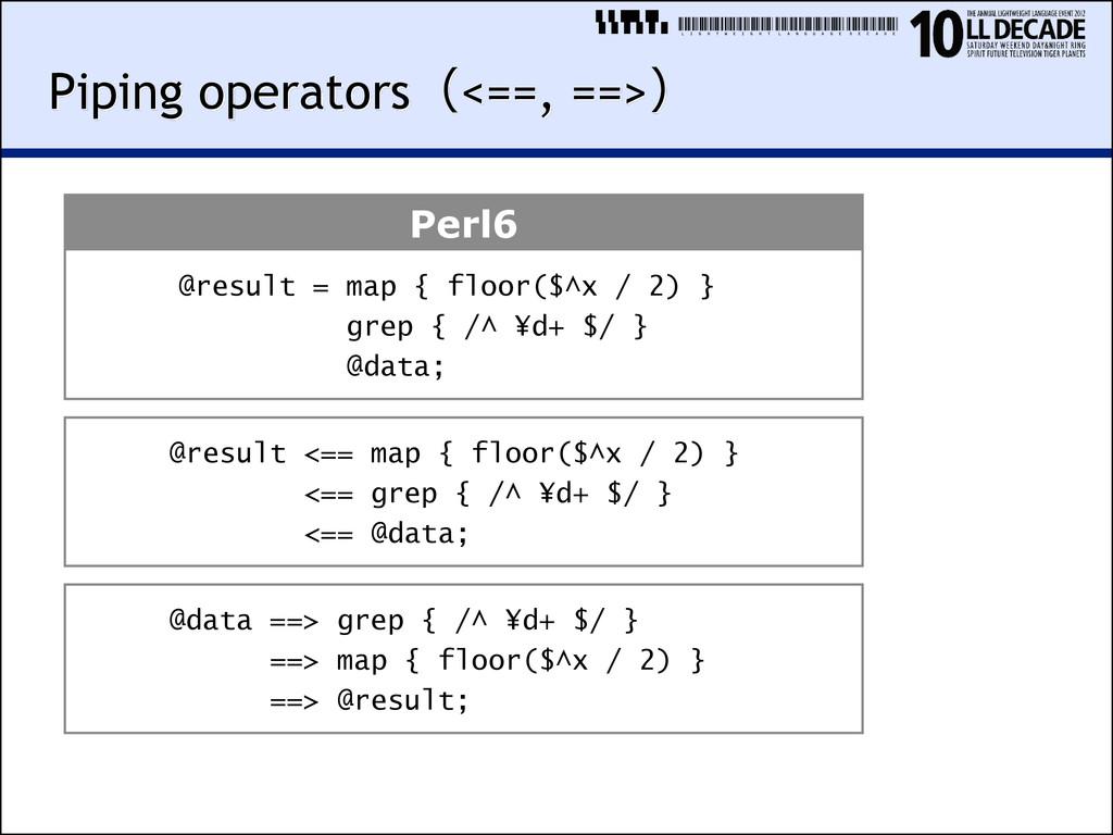 LIGHTWEIGHTLANGUAGEDECADE Piping operators(<==,...