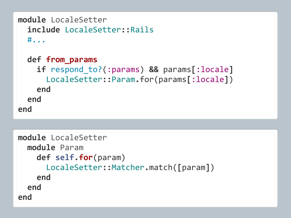module	