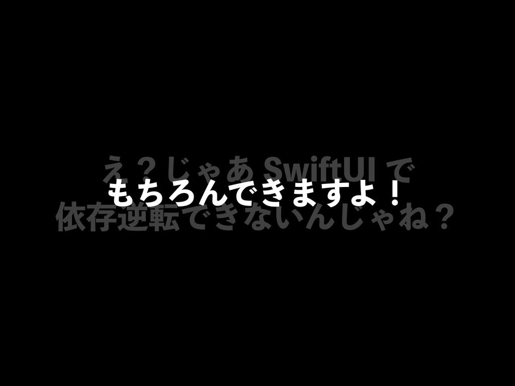 ͑ʁ͡Ό͋4XJGU6*Ͱ ґଘٯసͰ͖ͳ͍Μ͡ΌͶʁ ͪΖΜͰ͖·͢Αʂ