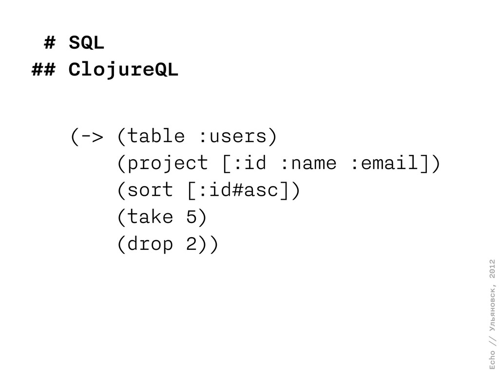 Echo // Ульяновск, 2012 # SQL ## ClojureQL (-> ...