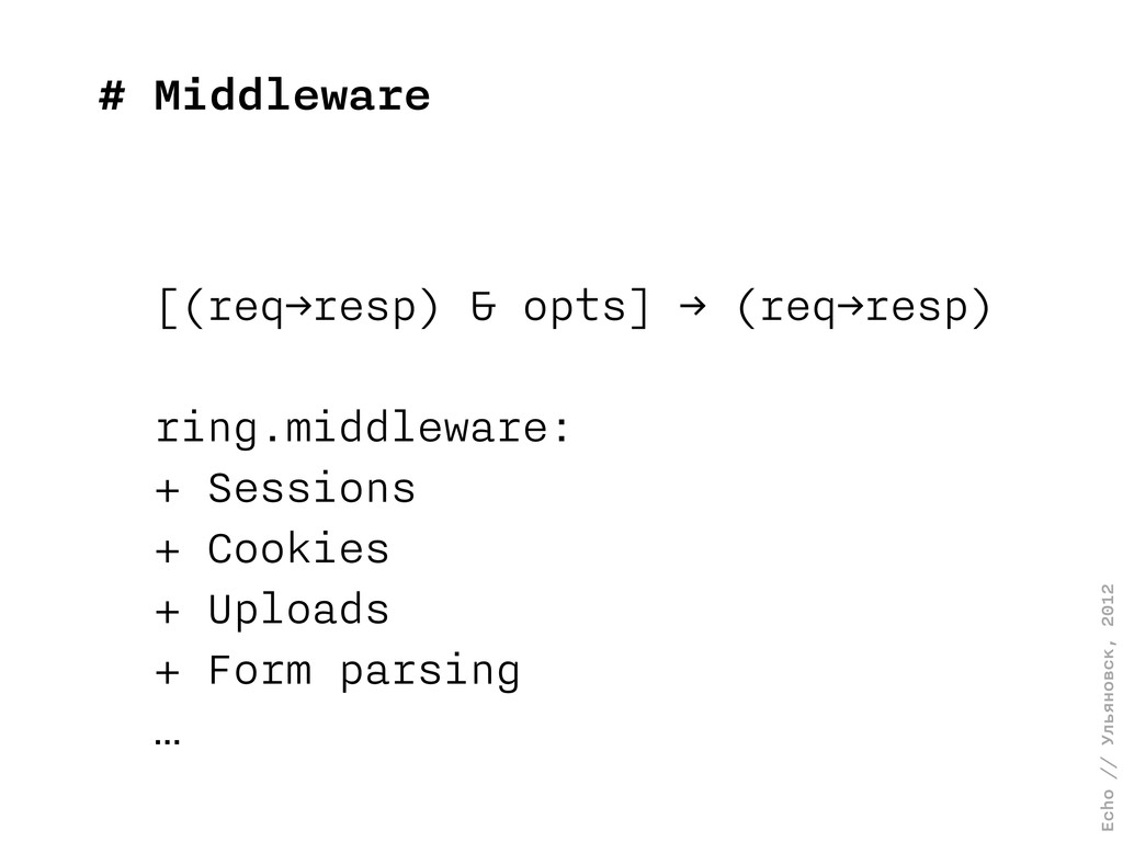 Echo // Ульяновск, 2012 # Middleware [(req→resp...