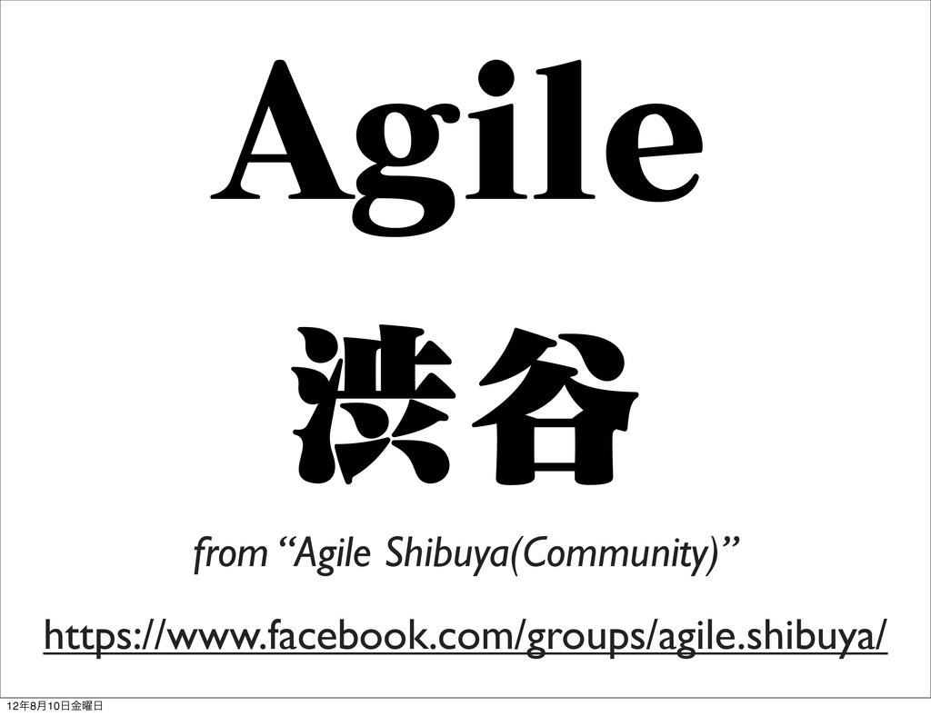 """HJMF ौ୩ https://www.facebook.com/groups/agile...."