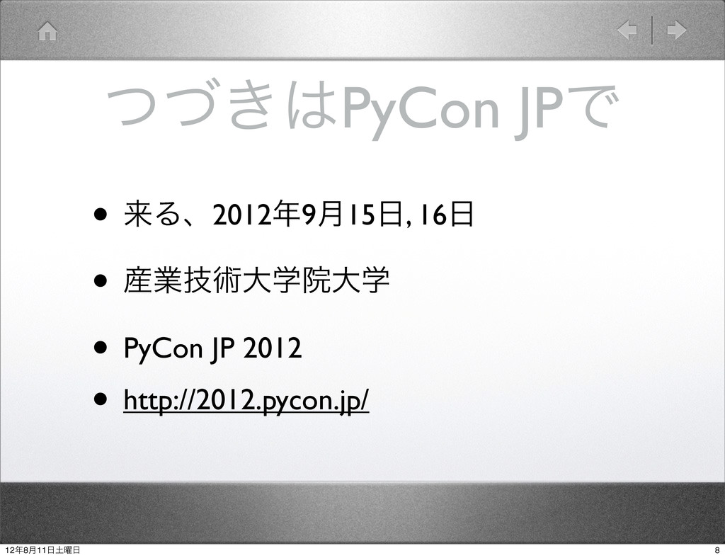 ͖ͭͮPyCon JPͰ • དྷΔɺ20129݄15, 16 • ۀٕज़େֶӃେֶ ...