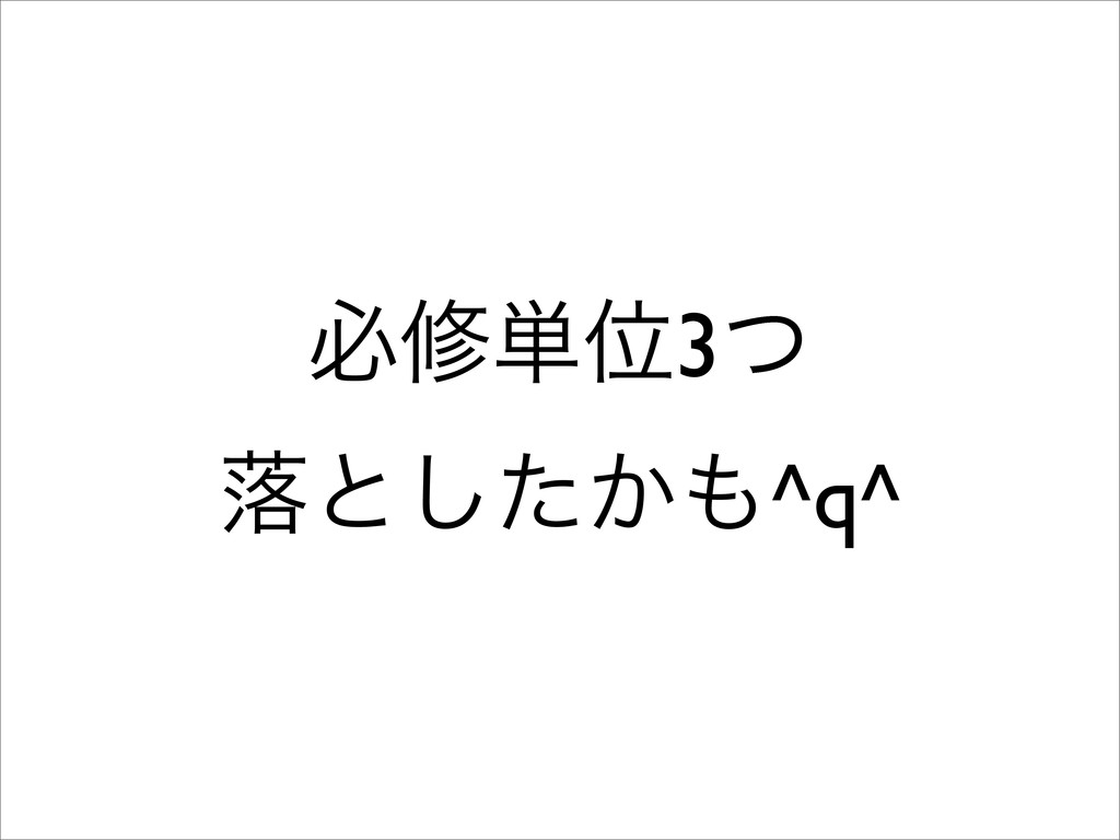 ඞम୯Ґ3ͭ མͱ͔ͨ͠^q^