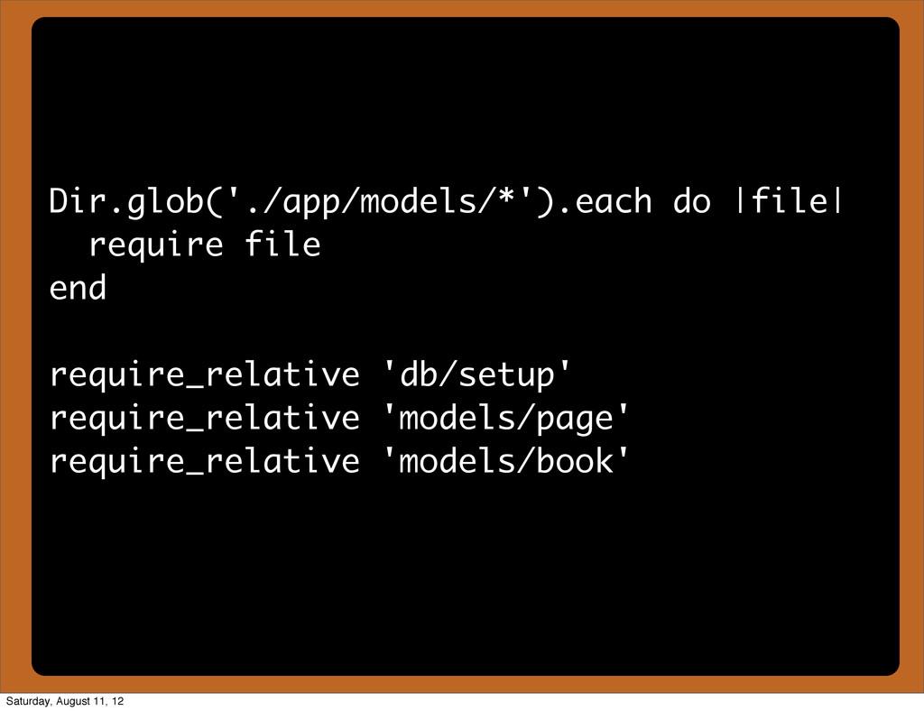 Dir.glob('./app/models/*').each do |file| requi...