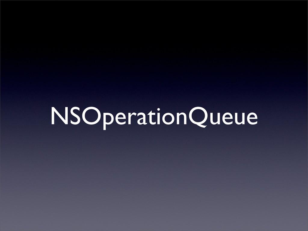NSOperationQueue
