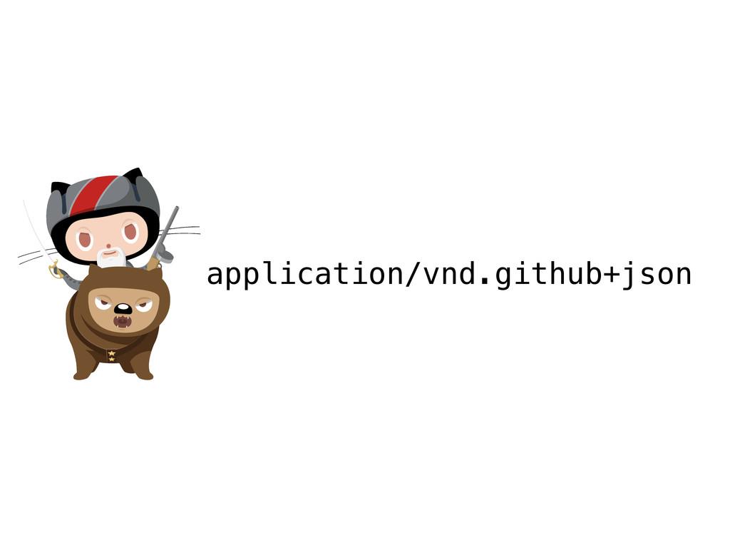 application/vnd.github+json