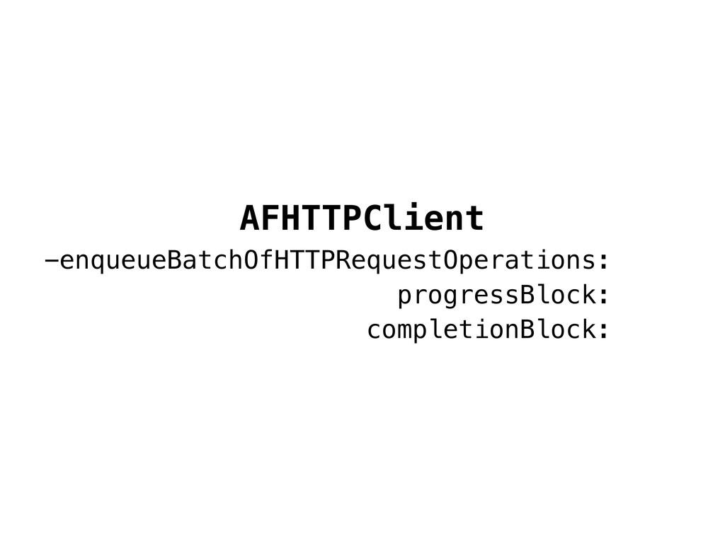 AFHTTPClient -enqueueBatchOfHTTPRequestOperatio...