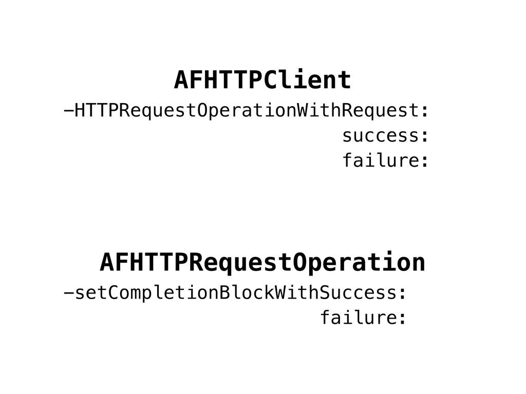 AFHTTPClient -HTTPRequestOperationWithRequest: ...