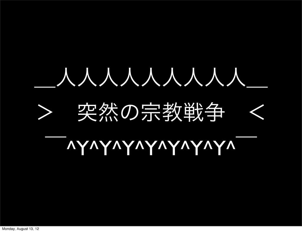 ʊਓਓਓਓਓਓਓਓਓʊ 'ɹಥવͷफڭઓ૪ɹʻ ʉ^Y^Y^Y^Y^Y^Y^Y^ʉ Monda...