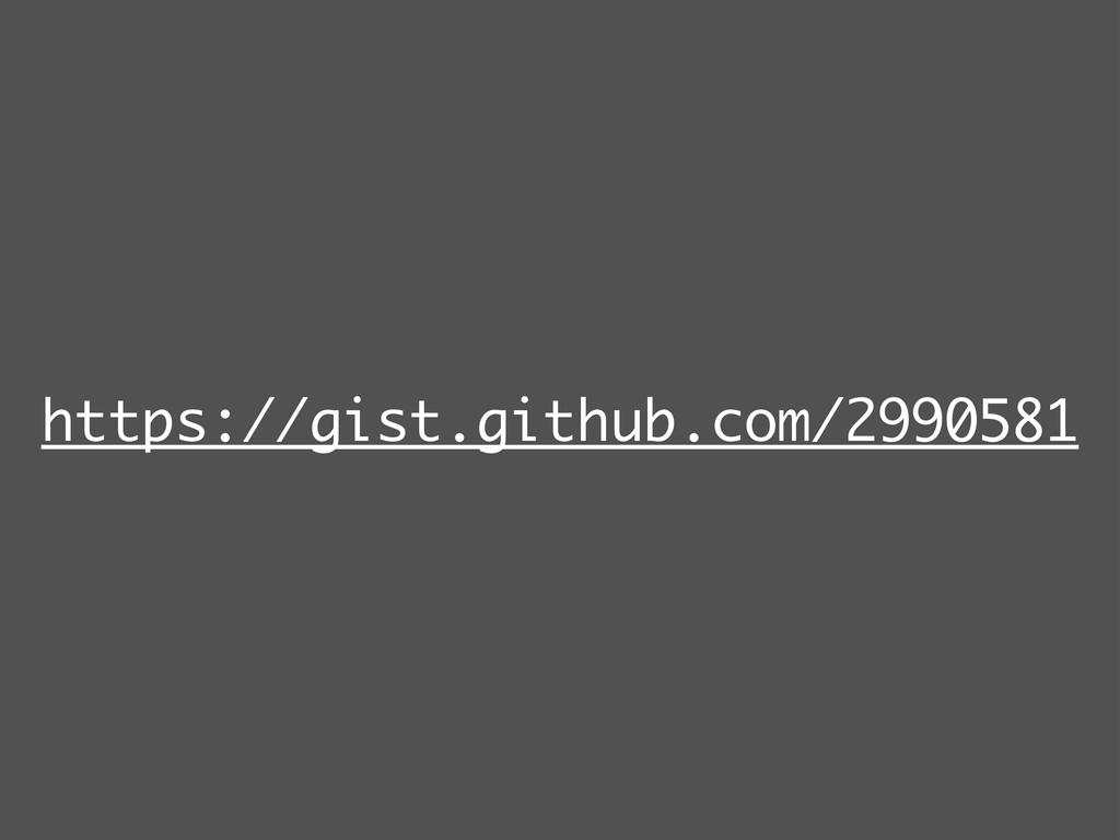 https://gist.github.com/2990581