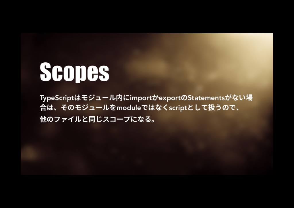 Scopes TypeScriptכٌآُ٦ٕⰻחimportַexportךStateme...