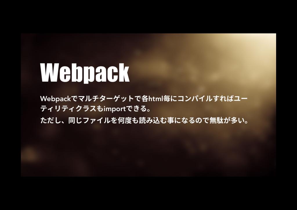 Webpack Webpackדوٕثة٦حزדぐhtml嫣חٝػ؎ٕׅלِ٦ ذ؍ٔ...