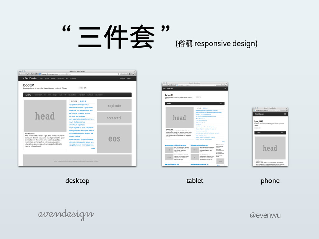 !FWFOXV 'nͦϨŊ Ҁ⅁SFTQPOTJWFEFTJHO  desktop ...