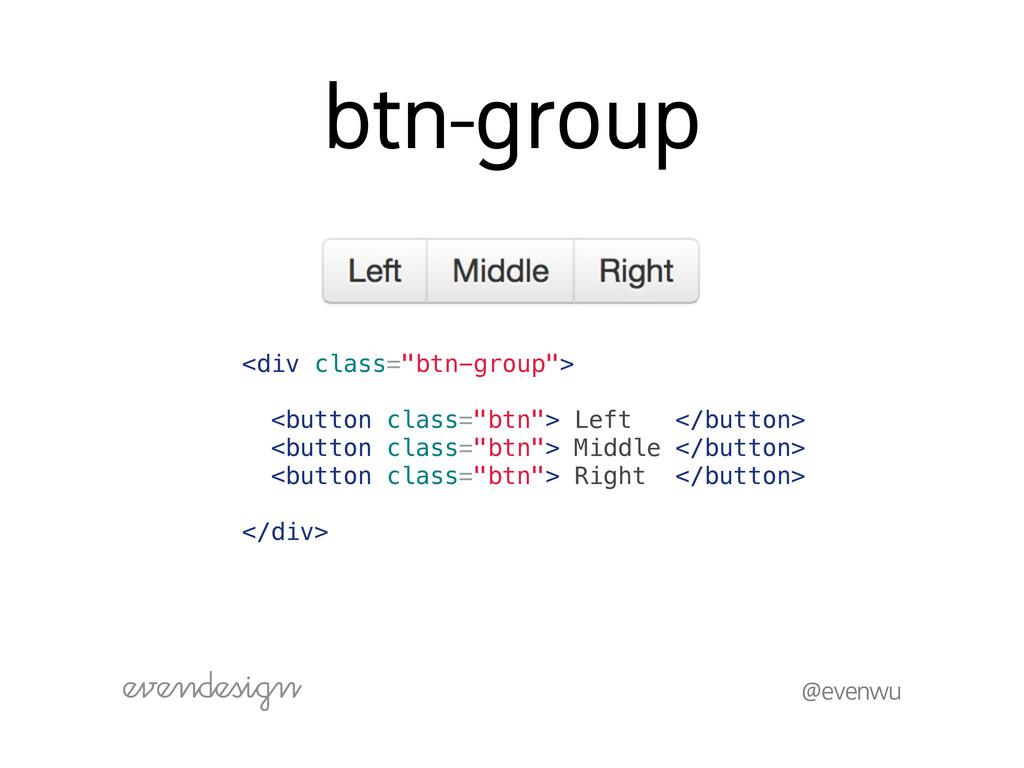 """!FWFOXV CUOHSPVQ <div class=""""btn-group""""> <butt..."""
