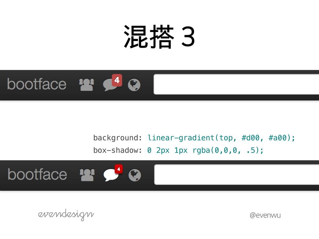 !FWFOXV ᣢሙ box-shadow: 0 2px 1px rgba(0,0,0, ...