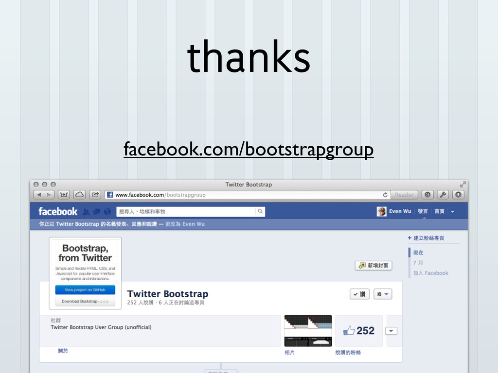 !FWFOXV facebook.com/bootstrapgroup UIBOLT
