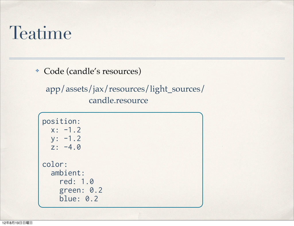 Teatime ✤ Code (candle's resources) app/assets/...