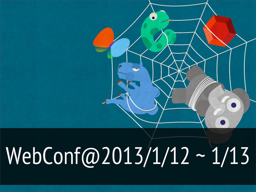WebConf@2013/1/12 ~ 1/13