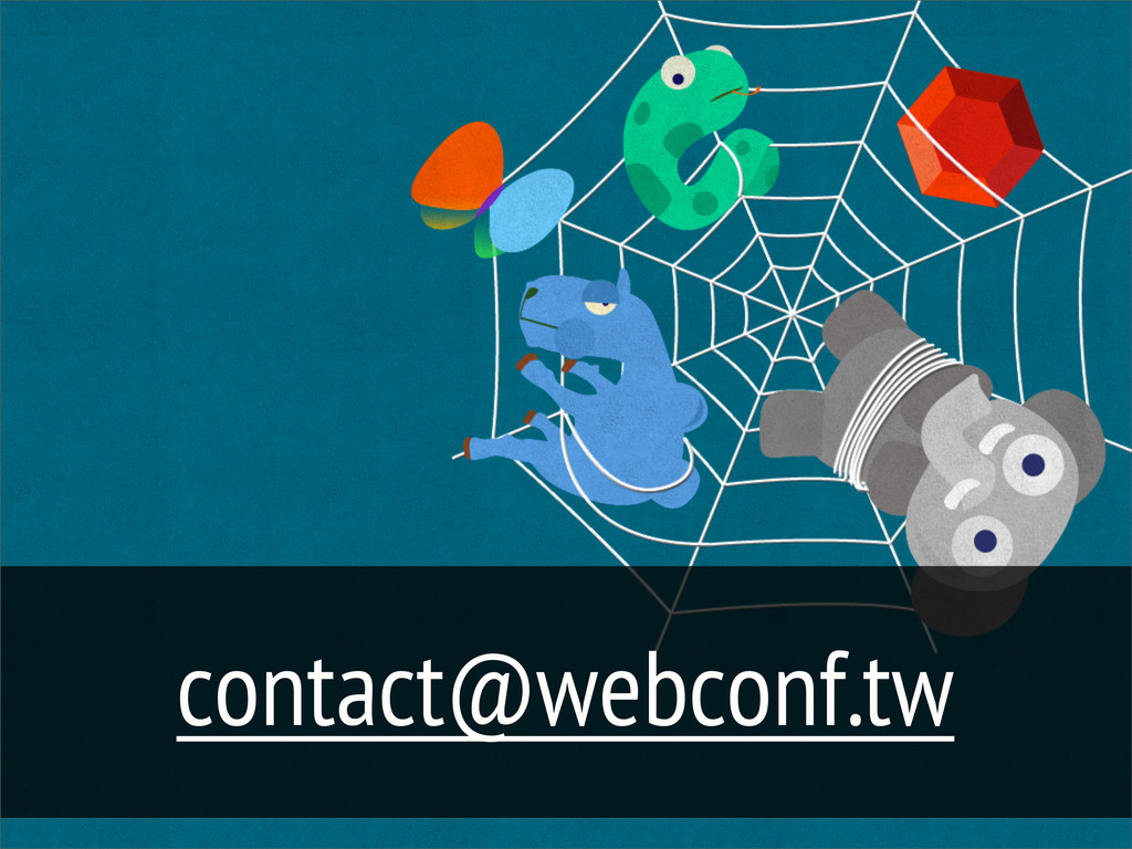 contact@webconf.tw