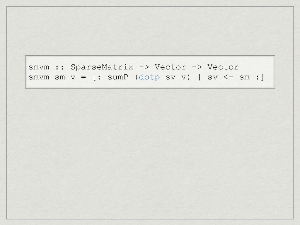 smvm :: SparseMatrix -> Vector -> Vector smvm s...