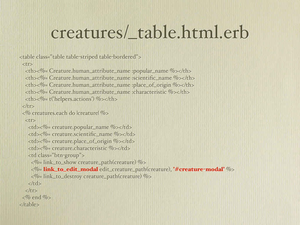 "creatures/_table.html.erb <table class=""table t..."
