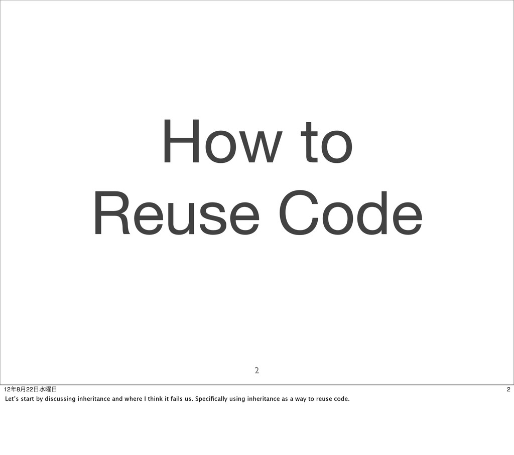 How to Reuse Code 2 2 128݄22ਫ༵ Let's start b...