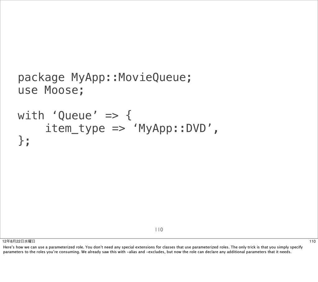 package MyApp::MovieQueue; use Moose; with 'Que...