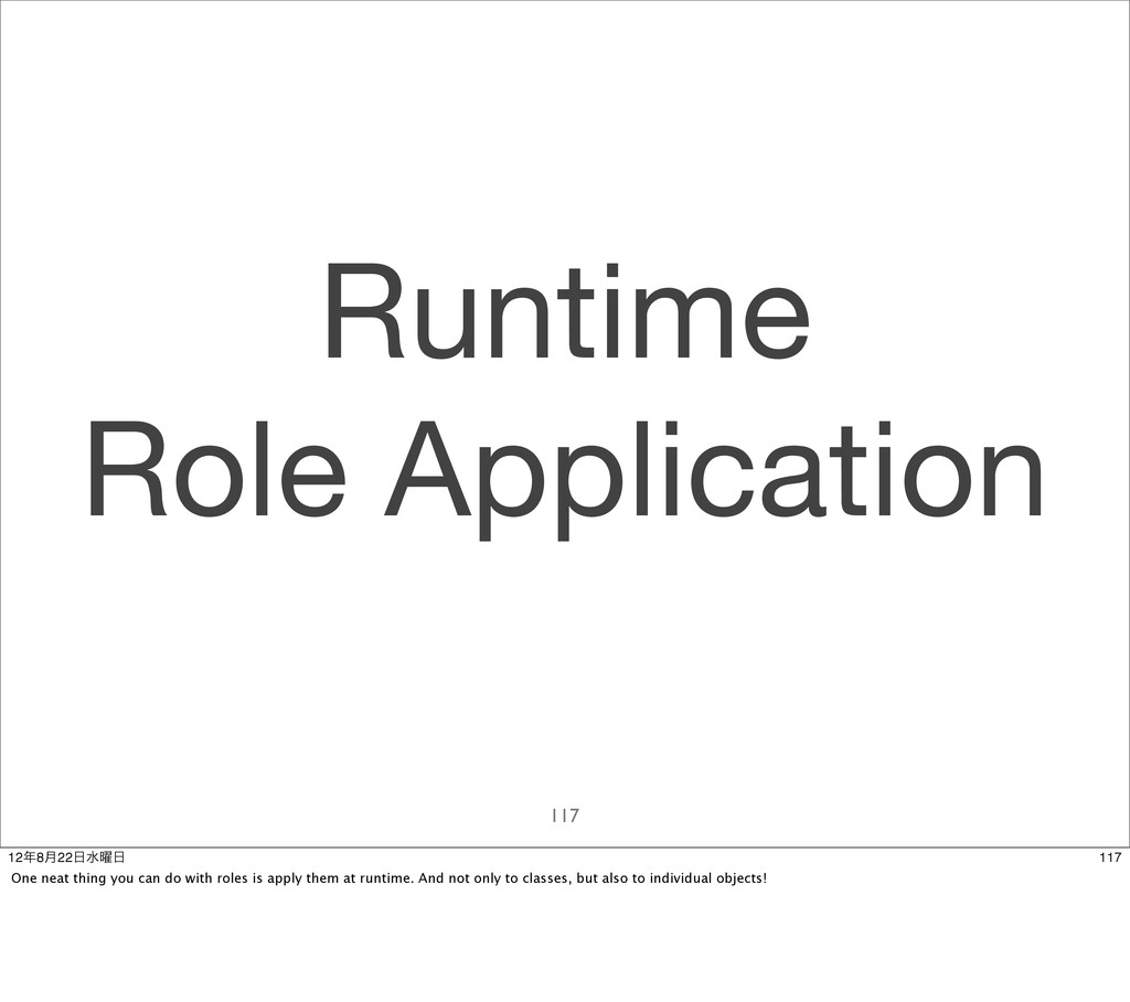 Runtime Role Application 117 117 128݄22ਫ༵ On...