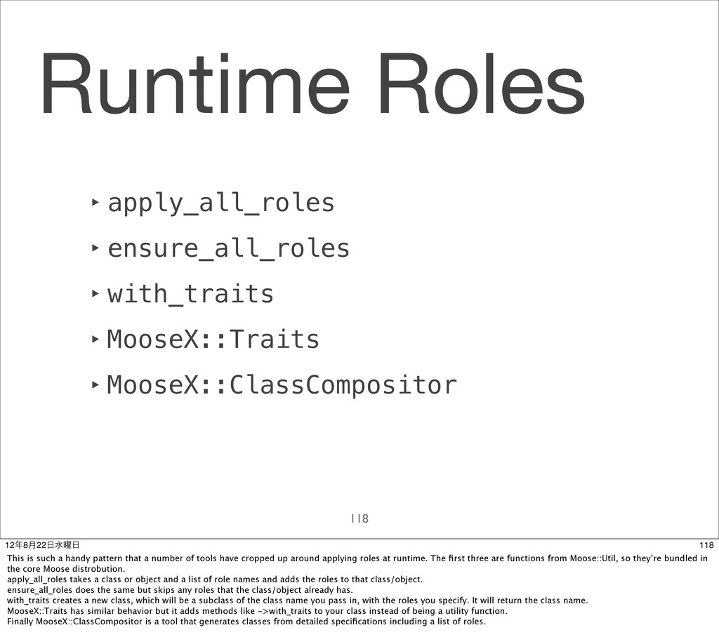 Runtime Roles 118 ‣ apply_all_roles ‣ ensure_al...