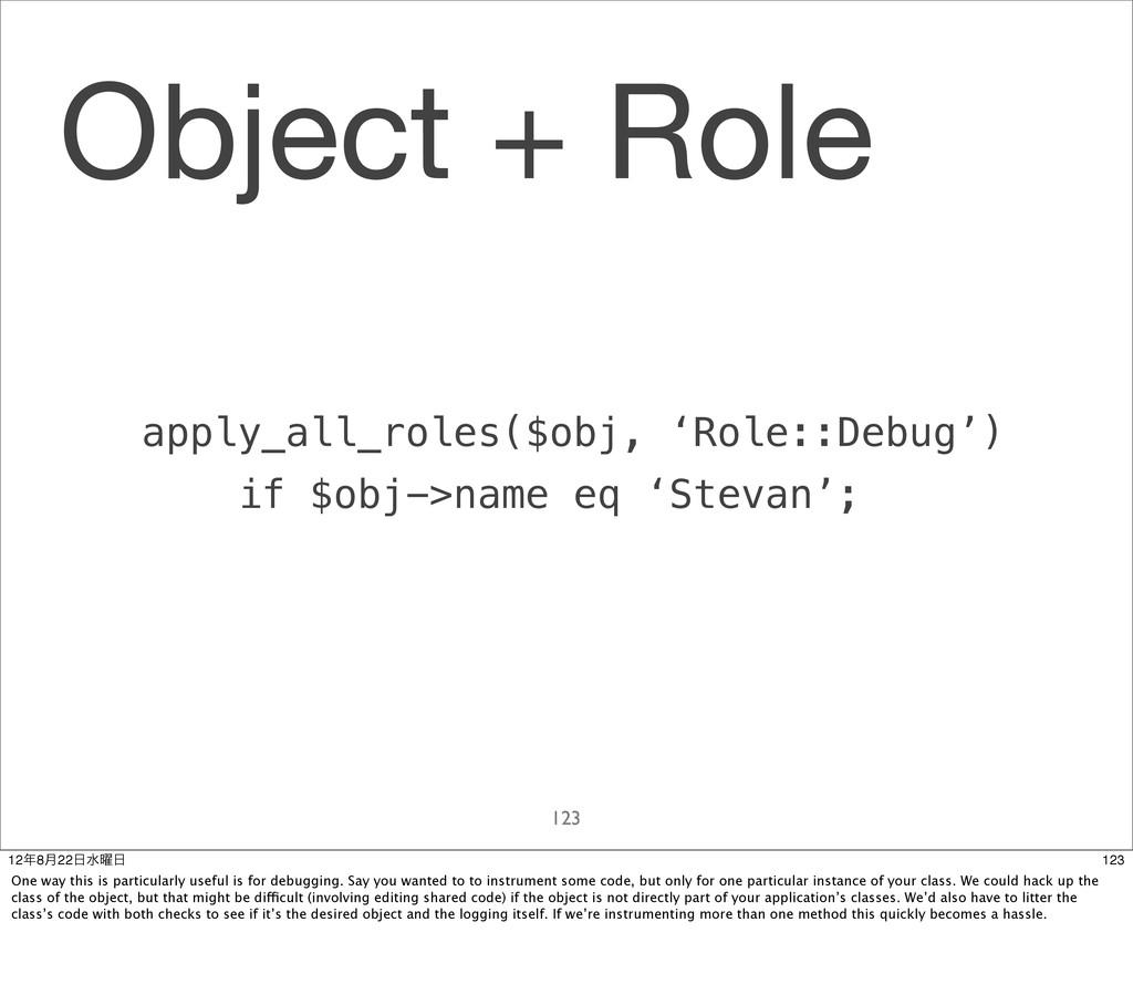Object + Role apply_all_roles($obj, 'Role::Debu...
