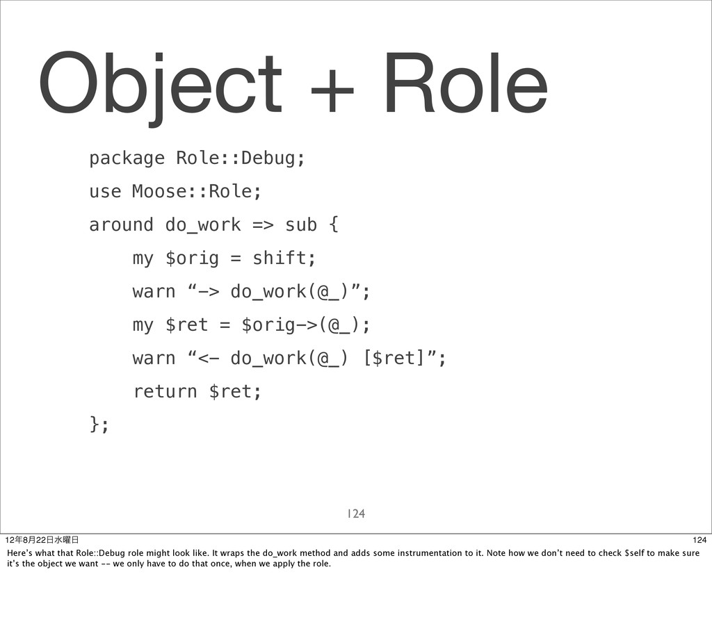 Object + Role package Role::Debug; use Moose::R...