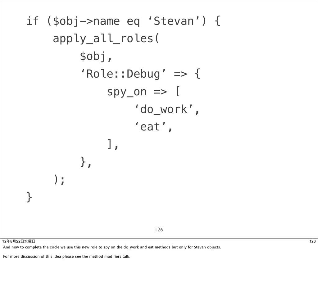 if ($obj->name eq 'Stevan') { apply_all_roles( ...
