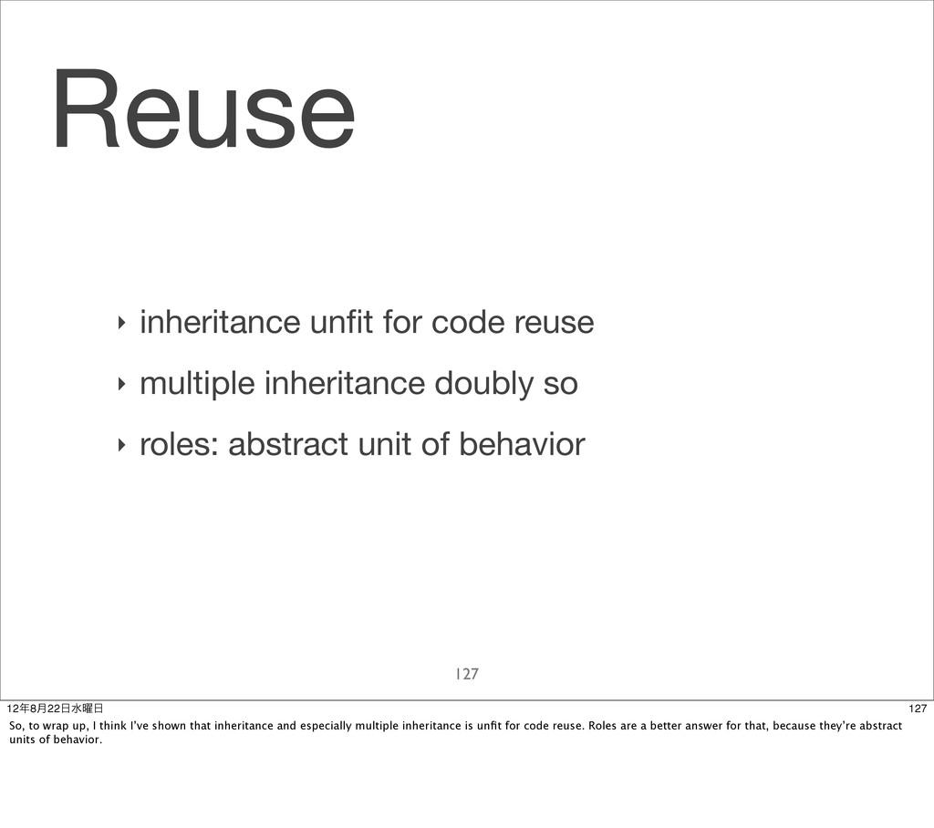Reuse ‣ inheritance unfit for code reuse ‣ multi...