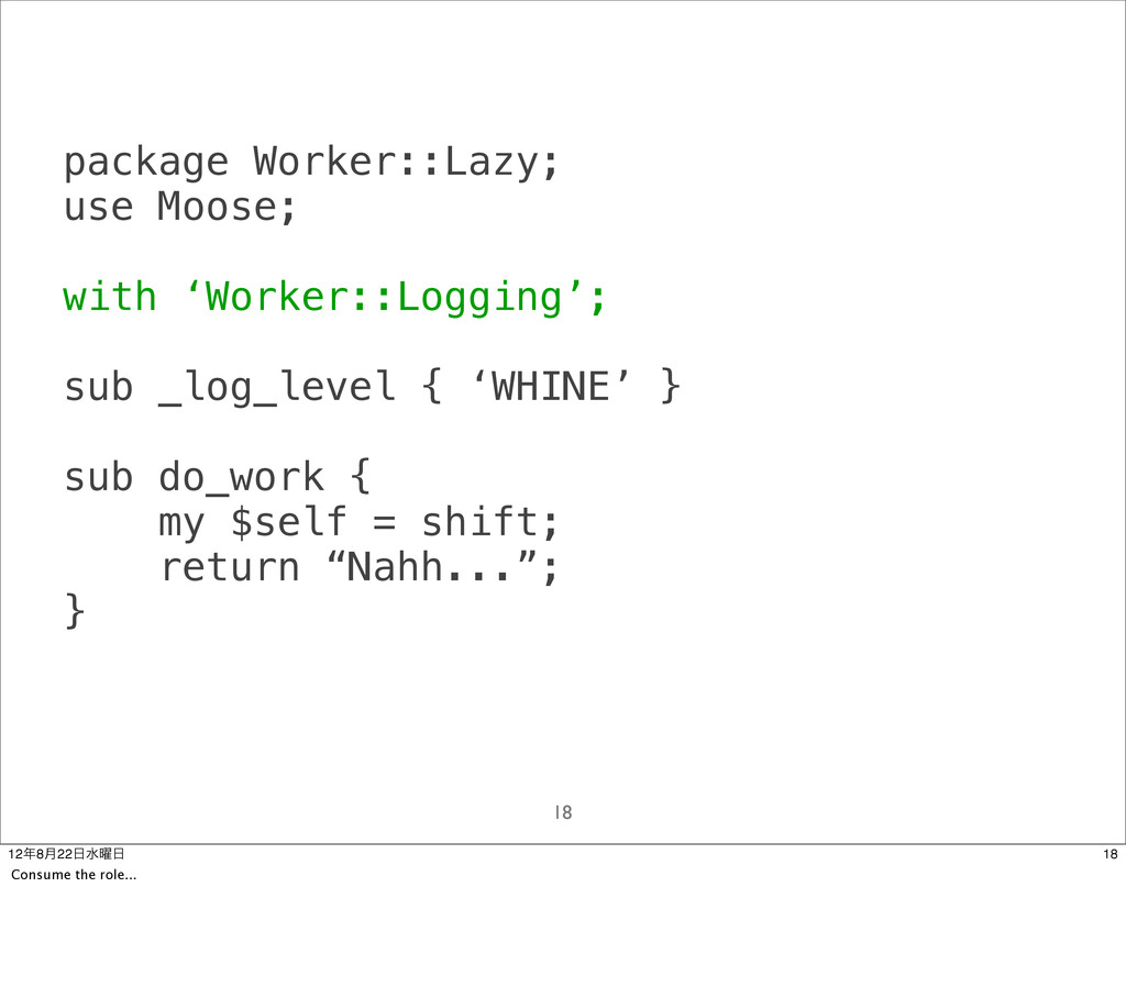 package Worker::Lazy; use Moose; with 'Worker::...