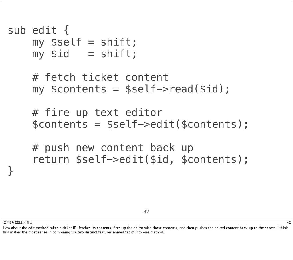sub edit { my $self = shift; my $id = shift; # ...