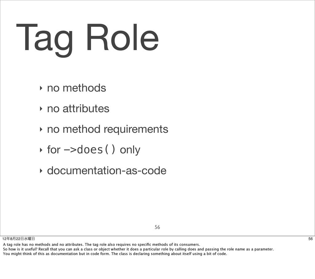 Tag Role 56 ‣ no methods ‣ no attributes ‣ no m...