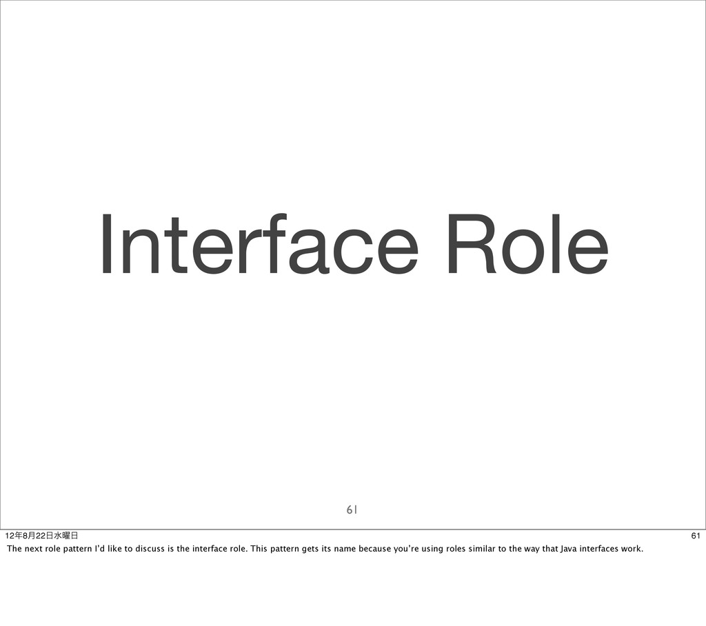 Interface Role 61 61 128݄22ਫ༵ The next role ...