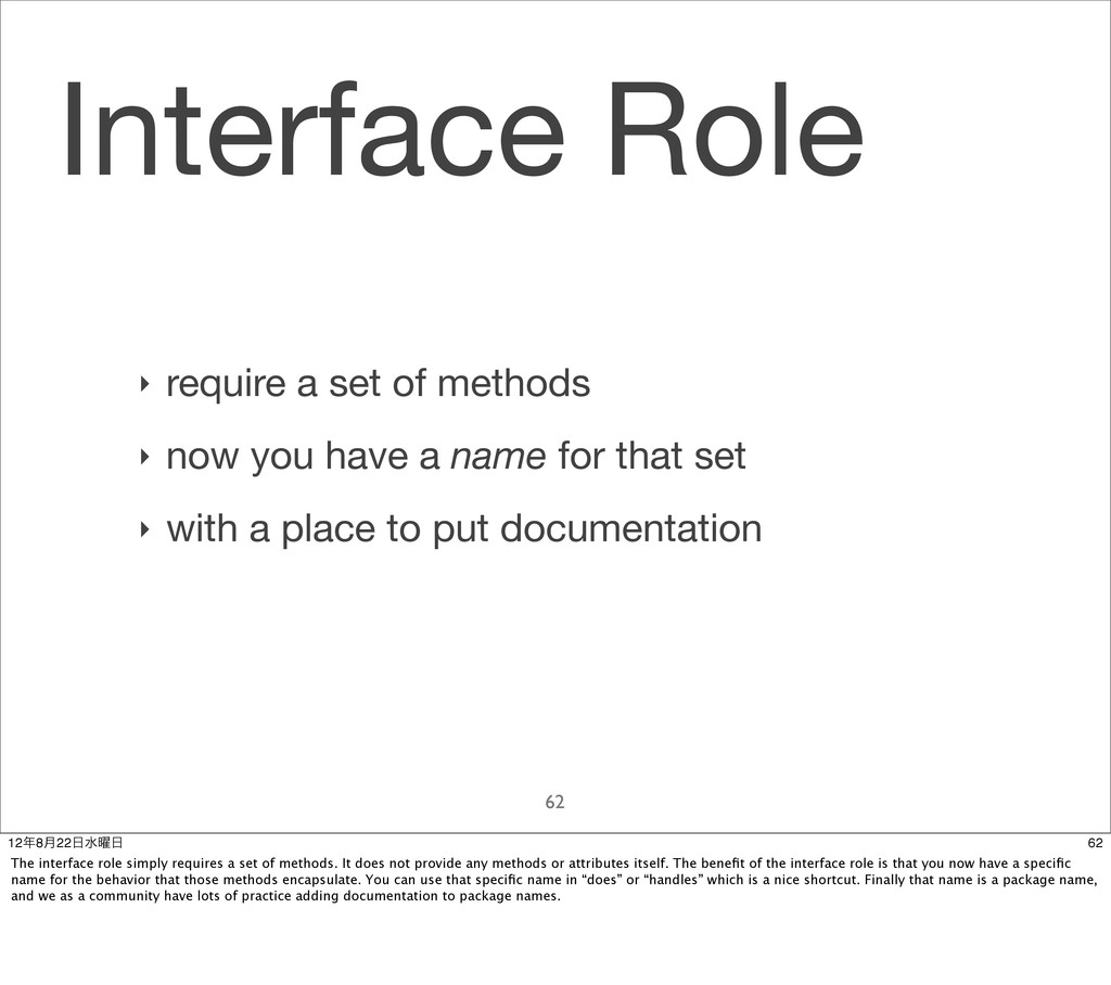Interface Role 62 ‣ require a set of methods ‣ ...